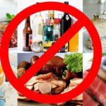Что нельзя есть при панкреатите список продуктов