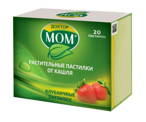 сухой кашель, лечение