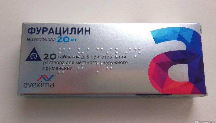 фурацилин для полоскания, когда болят гланды (миндалины)
