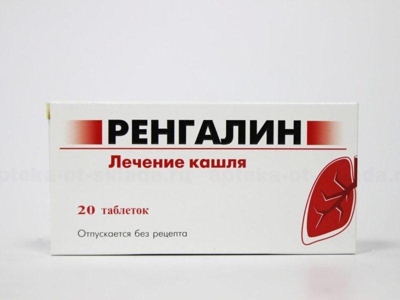 средство от першения в горле и кашля